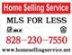Home Selling Service, LLC-0 Logo